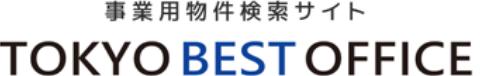 物件検索サイト 「東京ベストオフィス」